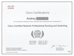 Cisco certified